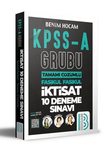 Benim Hocam Yayınları 2021 KPSS A Grubu Tamamı Çözümlü İktisat 10 Deneme Sınavı