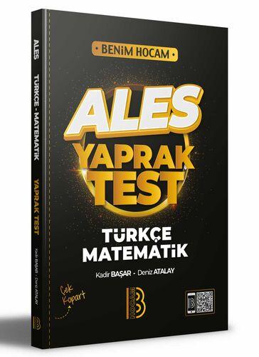 Benim Hocam Yayınları 2022 ALES Türkçe - Matematik Yaprak Test