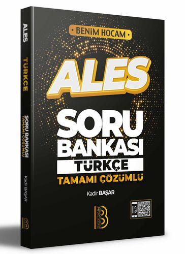 Benim Hocam Yayınları 2022 ALES Türkçe Tamamı Çözümlü Soru Bankası