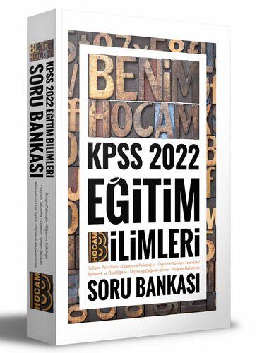Benim Hocam Yayınları 2022  KPSS Eğitim Bilimleri Tek Kitap Soru Bankası