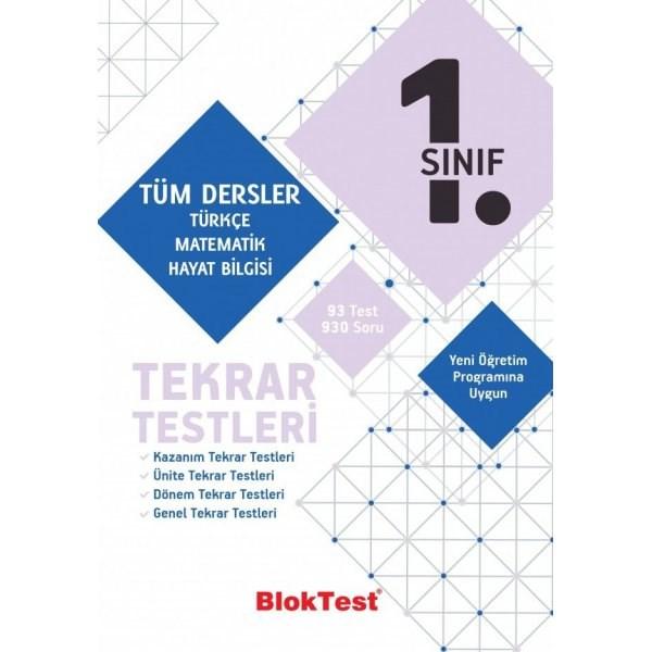 Blok Test Yayınları 1.Sınıf Tüm Dersler Tekrar Testleri
