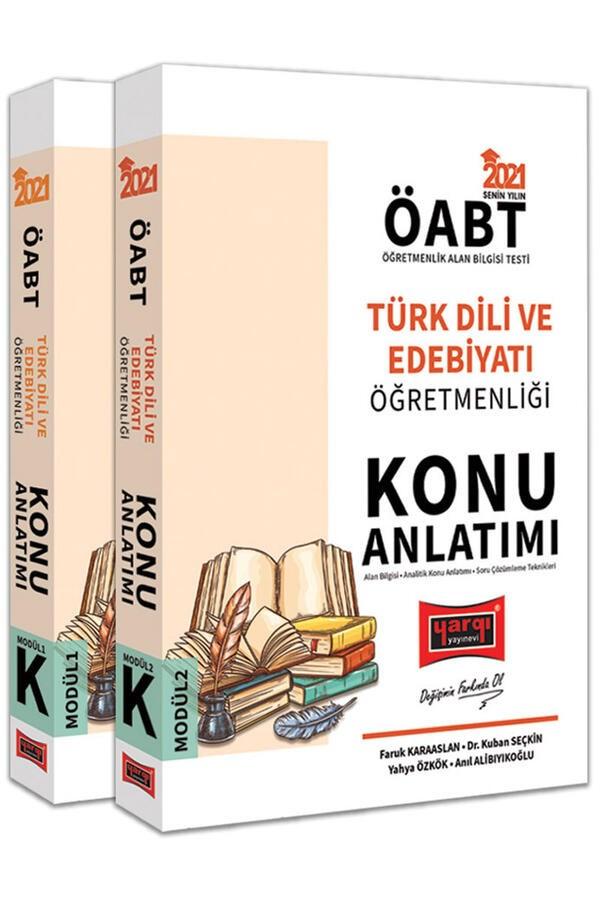 Yargı Yayınları 2021 ÖABT Türk Dili ve Edebiyatı Öğretmenliği Konu Anlatımlı Modüler Set