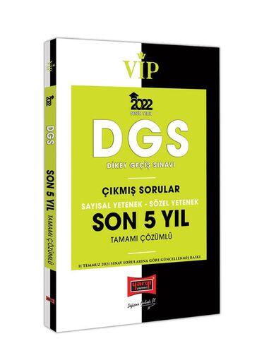Yargı Yayınları 2022 VİP DGS Sayısal Yetenek Sözel Yetenek Son 5 Yıl Tamamı Çözümlü Çıkmış Sorular