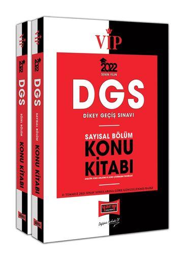 Yargı Yayınları DGS 2022 VIP Sayısal - Sözel Bölüm Konu Kitabı Seti