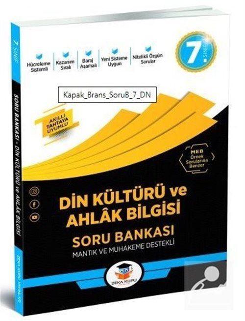 Zeka Küpü Yayınları 7. Sınıf Din Kültürü ve Ahlak Bilgisi Soru Bankası