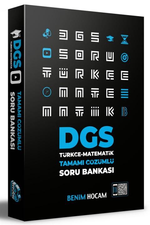 2021 DGS Tamamı Çözümlü Soru Bankası Benim Hocam Yayınları