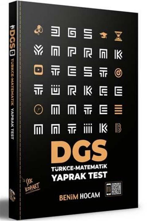 Benim Hocam Yayınları 2021 DGS Çek Kopart Yaprak Test