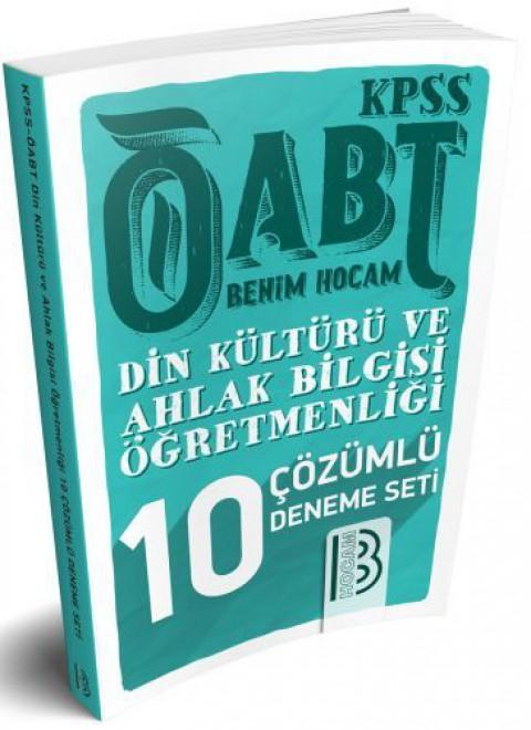 Benim Hocam Yayınları ÖABT Din Kültürü Öğretmenliği 10 Deneme Çözümlü