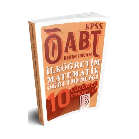 Benim Hocam Yayınları ÖABT İlköğretim Matematik Öğretmenliği Tamamı Çözümlü 10 Deneme Sınavı