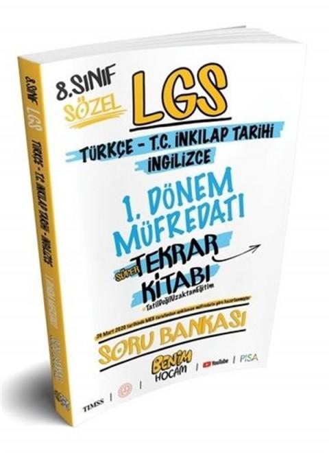 Benim Hocam Yayınları Sözel Dersler 1. Dönem Süper Tekrar Kitabı