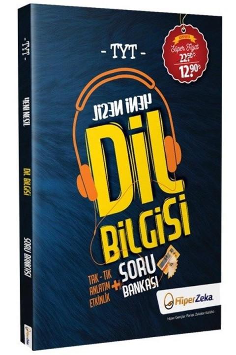 Hiper Zeka Yayınları YKS TYT Dil Bilgisi Yeni Nesil Soru Bankası