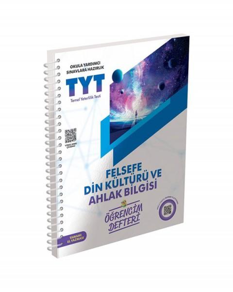 Murat Yayınları TYT Felsefe Din Kültürü ve Ahlak Bilgisi Öğrencim Defteri