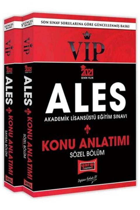 Yargı Yayınları 2021 ALES VIP Sayısal – Sözel Bölüm Konu Kitabı Seti