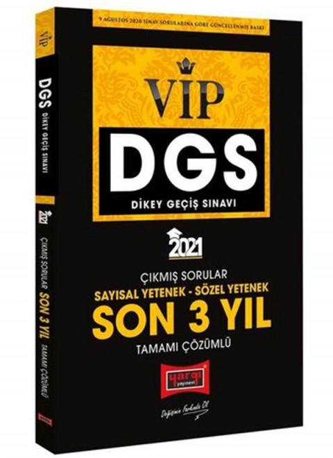 Yargı Yayınları 2021 DGS VIP Sayısal Sözel Yetenek Son 3 Yıl Tamamı Çözümlü Çıkmış Sorular