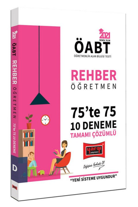 Yargı Yayınları 2021 ÖABT Rehber Öğretmen 75'te 75 Tamamı Çözümlü 10 Deneme Sınavı