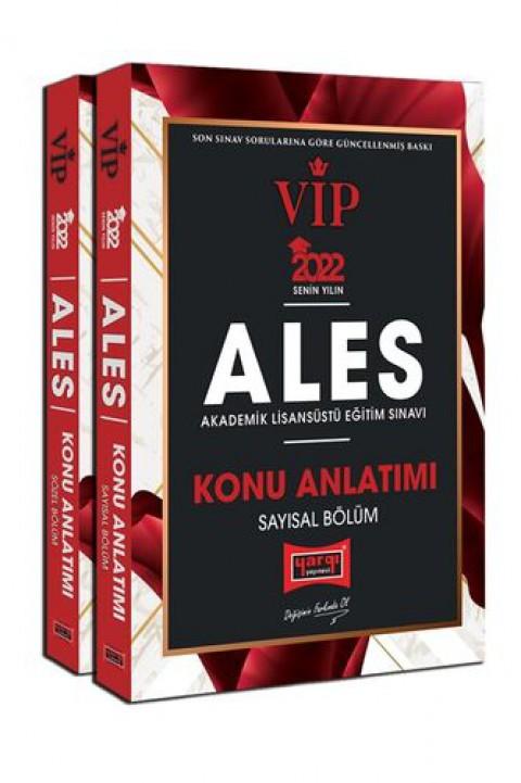 Yargı Yayınları 2022 ALES VIP Sayısal ve Sözel Konu Anlatımı Seti