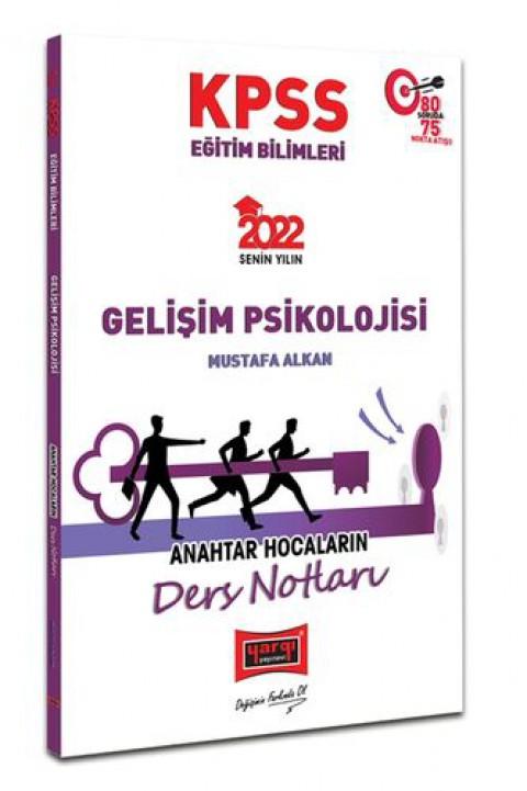 Yargı Yayınları 2022 KPSS Eğitim Bilimleri Gelişim Psikolojisi Anahtar Hocaların Ders Notları