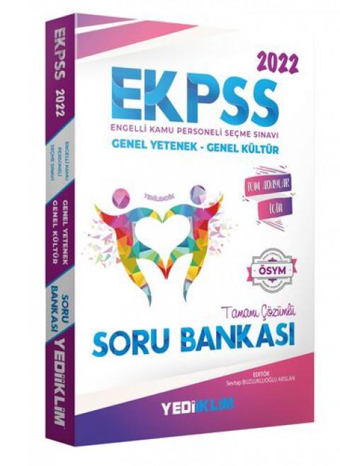 Yediiklim Yayınları 2022 EKPSS Tüm Adaylar Tamamı Çözümlü Soru Bankası
