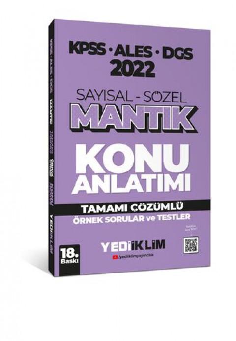 Yediiklim Yayınları 2022 KPSS-ALES-DGS Sayısal Sözel Mantık Konu Anlatımı