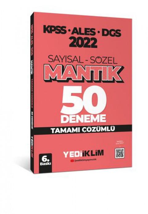 Yediiklim Yayınları 2022 KPSS-ALES-DGS Sayısal Sözel Mantık Tamamı Çözümlü 50 Deneme